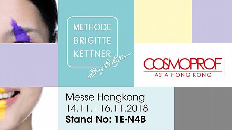 Messe Hongkong  14.11.-16.11.2018